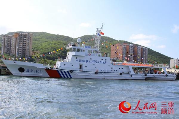 2014年时事政治新闻_琼南最大海事巡逻船三亚列编 提升执法能力--海南视窗--人民网