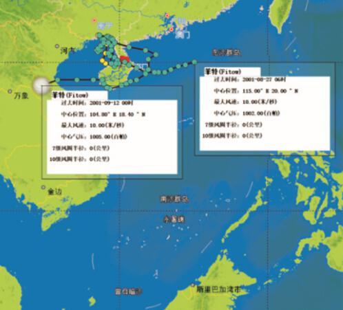 盘点海南台风之最 1973年 玛琪 致926人亡