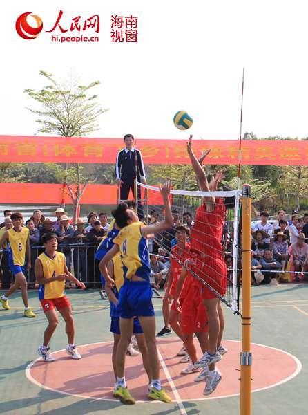 2015海南省体育下乡排球精英邀请赛澄迈举办