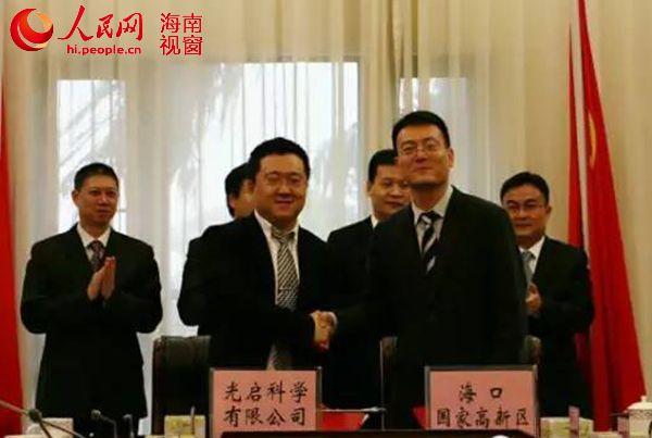 光启董事长_启阳董事长王麟的老公