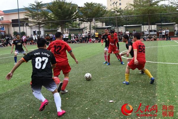 天涯海角首届 天岭杯 排球、足球邀请赛推动景