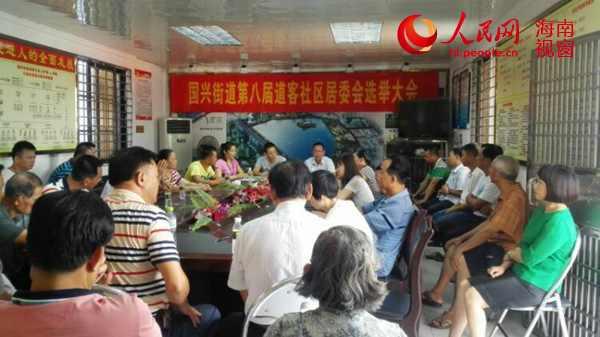中共海口市琼山区委宣传部--人民网海南视窗