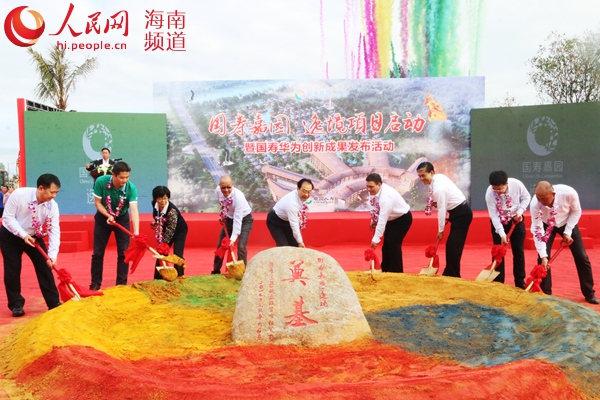 中国人寿落子海棠区布局三亚健康养老产业--人