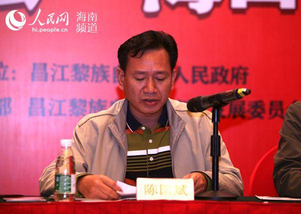 昌江县副县长陈国斌在发布会上致辞