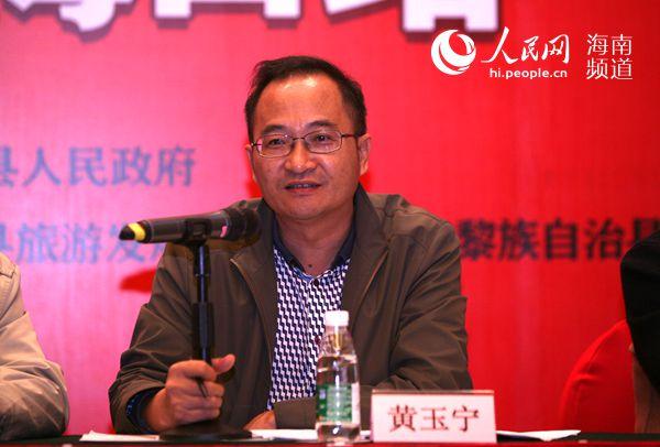 昌江县旅游委主任黄玉宁推介2017昌化江畔木棉红旅游活动