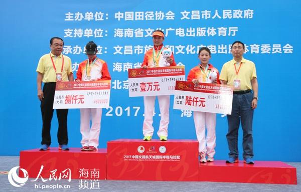 文昌航天城国际半程马拉松落幕 华侨组团参与
