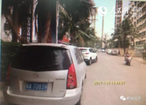 琼A70839违法照片(交警供图)