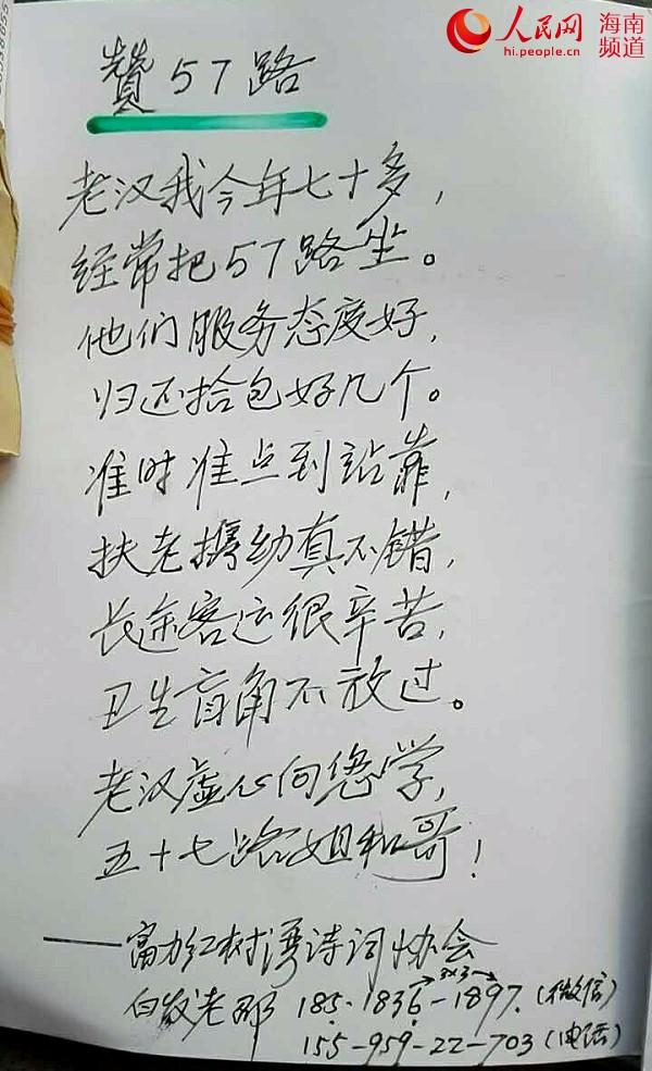 海职院召开第一季度学生事情交换阐发会