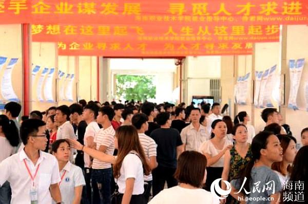 http://www.yhkjzs.com/caijingfenxi/16553.html