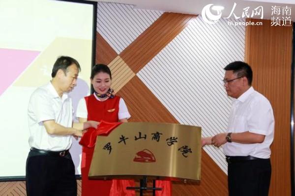 http://www.yhkjzs.com/wenhuayichan/29421.html