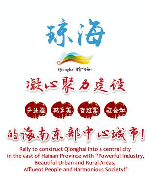 http://www.gyw007.com/nanhaixinwen/456772.html