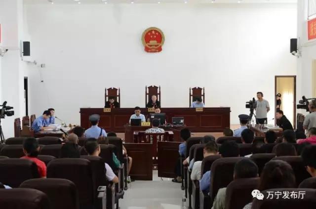 万宁市人民法院备课公开一毒品案近百人审理优秀英语申报组观摩资料图片