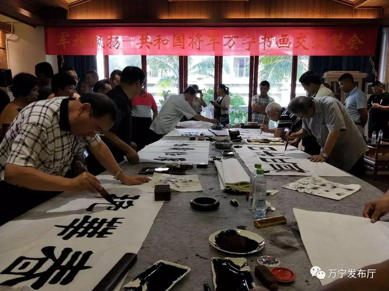 将军书法家万宁书画笔会在兴隆举行,书法,题字,题匾,名家,真迹,cntizi.com