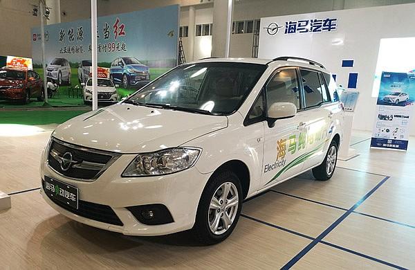 海马新能源亮相2017第二届中国海口新能源车展高清图片