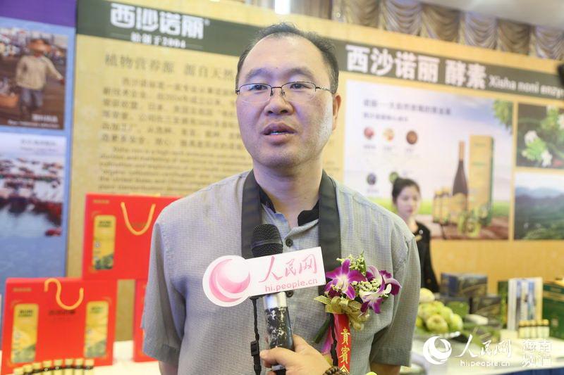 外媒记者点赞海南:绿意盎然美食飘香热情好客
