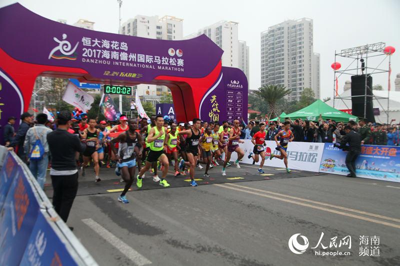 2017海南儋州国际马拉松赛热力开跑 总人数超15000人