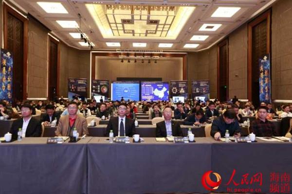 海南全域<a href=http://www.jingcsb.com/a/lvyou/ target=_blank class=infotextkey>旅游</a>數據中心建設研討會在海口召開
