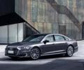 汽车新闻 全新奥迪A8L正式上市 售价93.78-130.98万元
