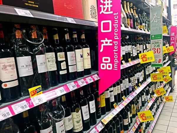 海口家乐福2018春季国际美酒食品节启幕