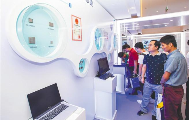 海南信息安全基地三亚开园 首批36家企业落户