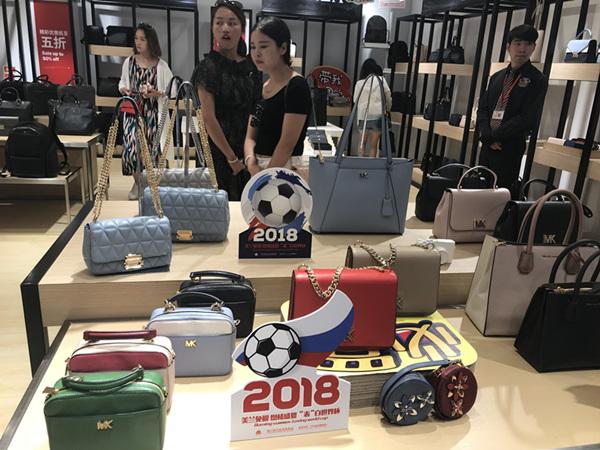 世界杯带旺海口美兰机场免税店销售
