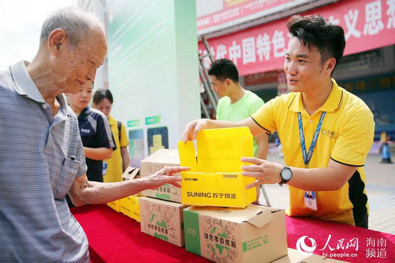 海南省启动快递绿色包装 推广使用环保材料