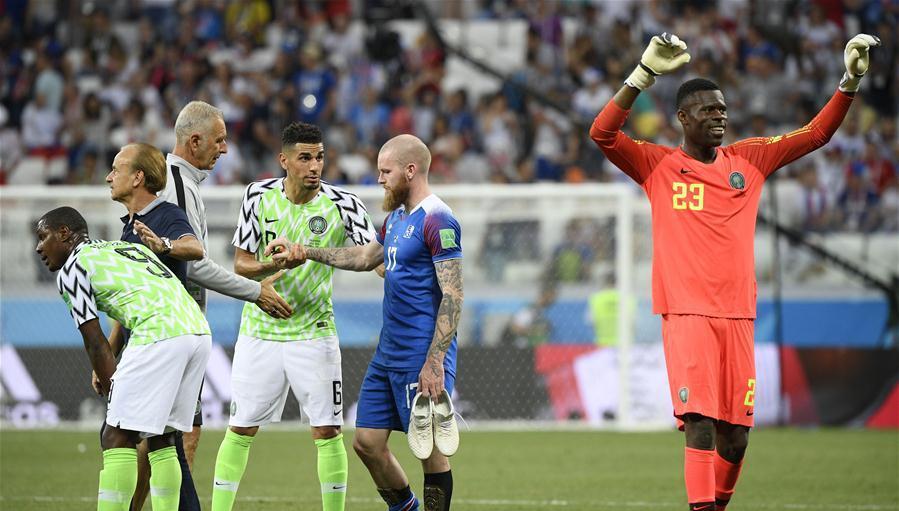 尼日利亚2-0胜冰岛 阿根廷保留晋级希望