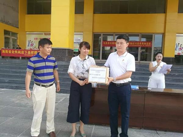 屯昌启动全民阅读下基层活动捐赠图书绘画作品