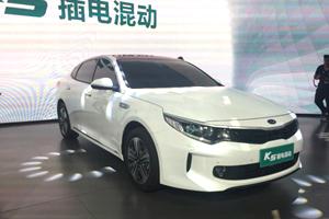 汽车新闻|起亚K5插混版本月底上市 纯电续航75km