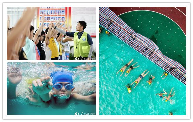 """海口小学操场""""变""""泳池 让学生玩水更""""会水"""""""
