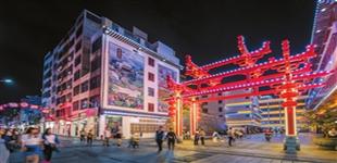 """""""琼台复兴"""":古城更新活力增"""