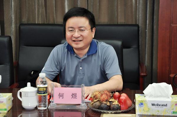 康怡董事长_康怡冰淇淋
