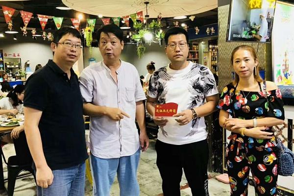 2018年三亚海鲜美食推广季第九站 海鲜行业为