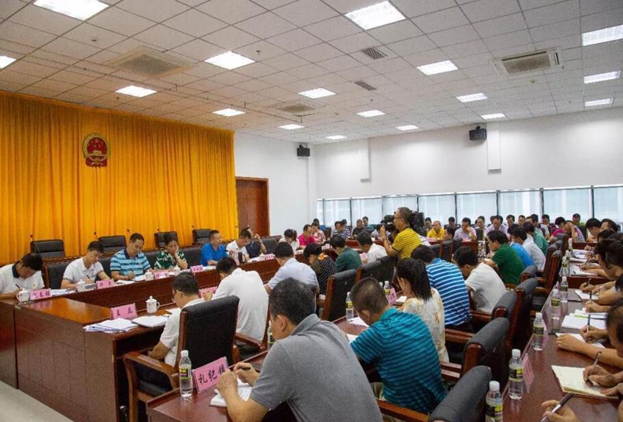 万宁市召开扶贫开发领导小组第8次会议