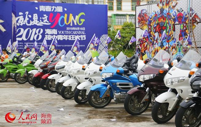 2018琼中青年狂欢节前奏:哈雷领衔炸街high翻全场