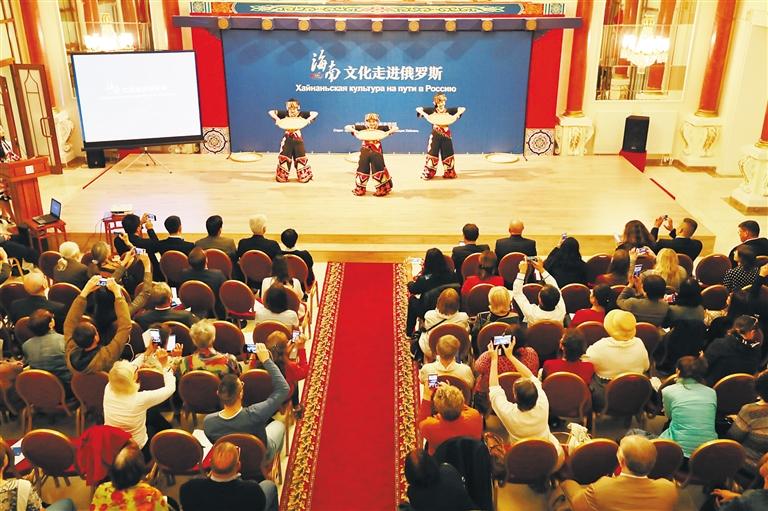 海南文化闪耀俄罗斯