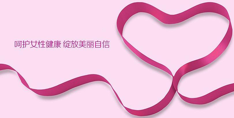 专家谈乳腺癌:做到自检和身心愉悦        人民网记者采访了海口市人民医院乳腺甲状腺外科副主任医师王绪麟,就女性如何预防乳腺病等问题给出专业的意见。