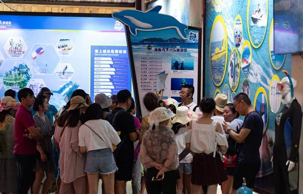 游客在分界洲岛了解旅游项目