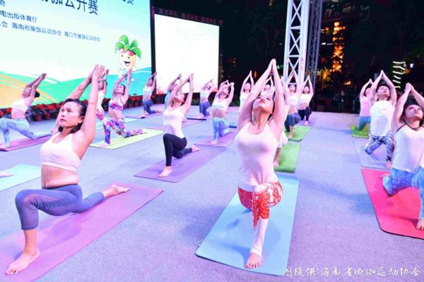 海南健身瑜伽公开赛将于12月1日至2日在海口开赛