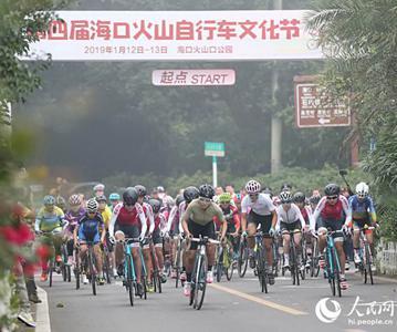 """海口火山自行车文化节:公路赛如同""""穿行画卷"""""""