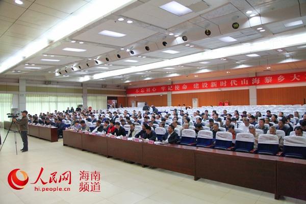 2019年国家经济会议_2019年全国工商联经济服务工作会议在京召开