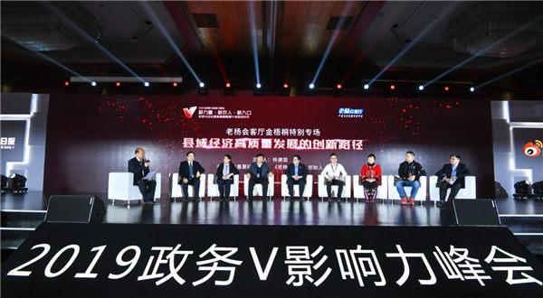 2019年江苏县域经济_...产城一体 带动县域经济发展