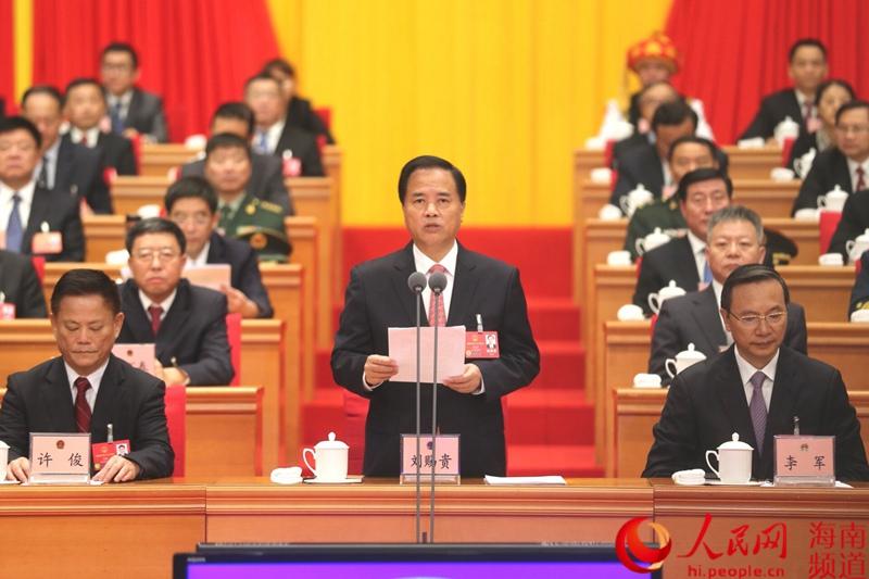海南第六届人大第二次会议开幕