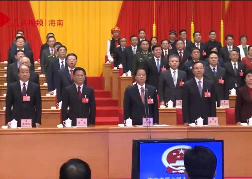 海南六届人大会议开幕独家
