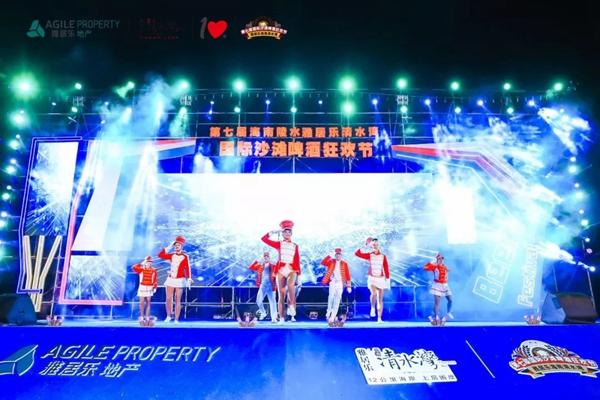 第七届陵水居乐雅海南清水湾沙滩国际啤酒狂欢顾籼性感美女131mm图片图片
