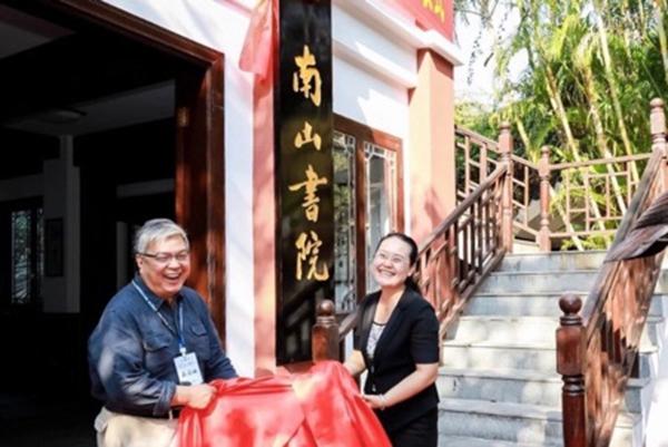 三亞大小洞天南山書院設立啟封崖州千年文脈傳揚之旅