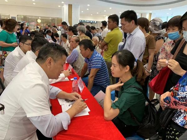 琼粤专家强强联合提升海南省肿瘤防治水平