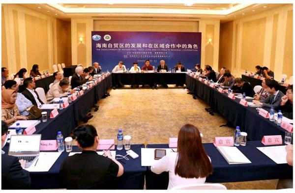 国际组织代表看好海南自贸区发展机遇