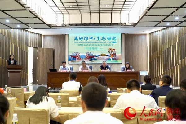 http://www.edaojz.cn/xiuxianlvyou/117073.html