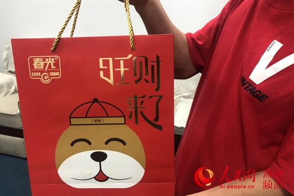 来抢智能电视!2019儋州旅游美食博览会徒步活动奖品揭晓